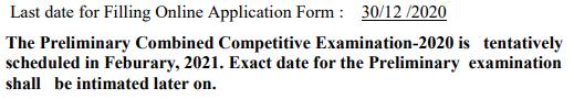 PPSC CS Exam date 2021