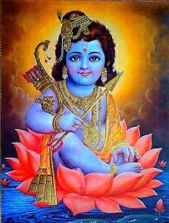 Shree Ram Avtar Stotram