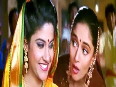 wah wah ramji song download