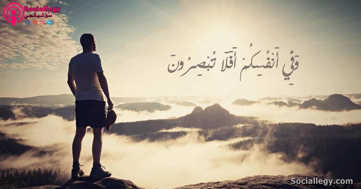 ادعية من القرآن