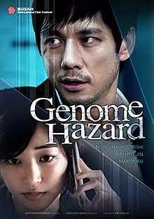 Genom Hazard 2013 Japanese 720p BluRay 700MB With Subtitle
