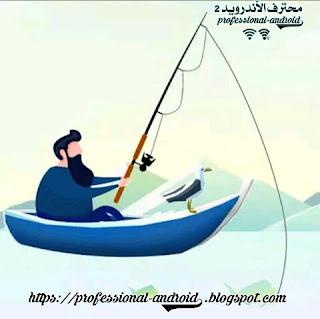 تحميل لعبة صيد السمك Lucky Fishing mod apk