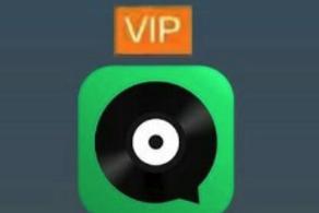 Download joox Musik For Android Vip Permanen Premiun Gratis selamanya