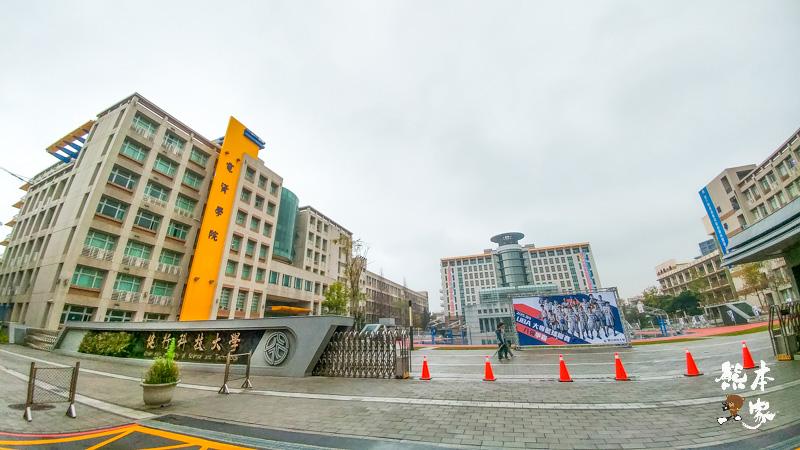 當今最強UBA球隊|健行科技大學|近中壢車站有70年歷史學校 | Trip-Life旅攝生活(熊本一家)