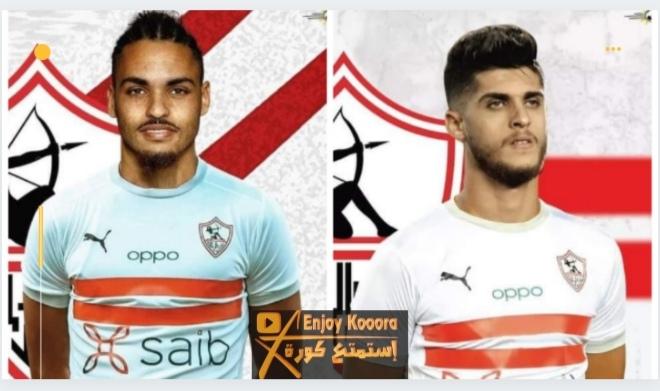 فشل صفقة الزمالك الجديدة وكواليس توقيع أحمد الشيخ