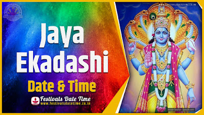 2024 Jaya Ekadashi Date and Time, 2024 Jaya Ekadashi Festival Schedule and Calendar