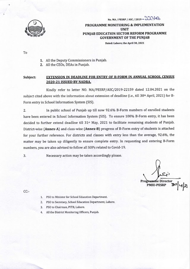 EXTENSION IN DEADLINE FOR ENTRY OF B-FORM NUMBER OF STUDENTS IN SIS