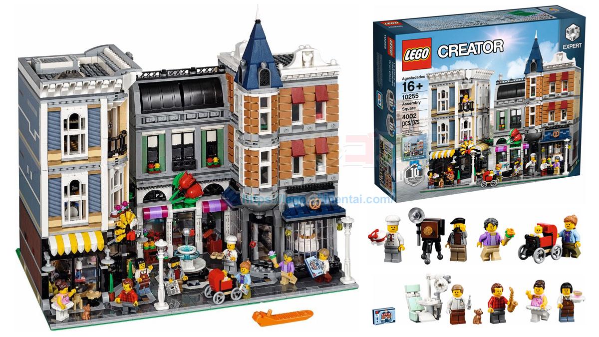レゴ (LEGO) クリエイター エキスパート にぎやかな街角 10255