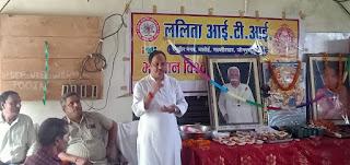 निर्माण एवं सृजन के पुरोधा भगवान विश्वकर्मा: डॉ. विनय कुमार त्रिपाठी   #NayaSaberaNetwork