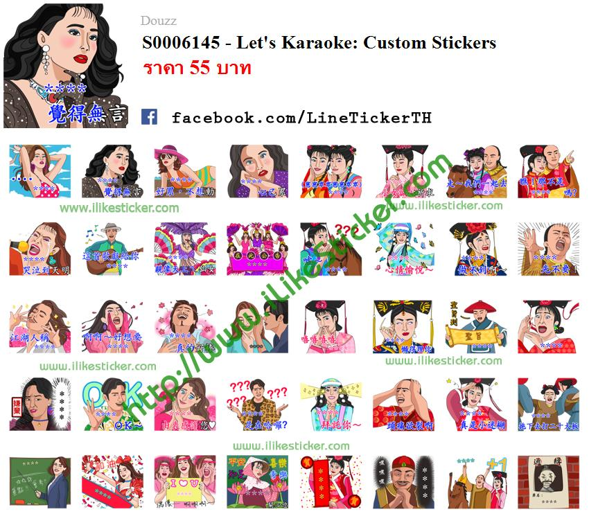 Let's Karaoke: Custom Stickers