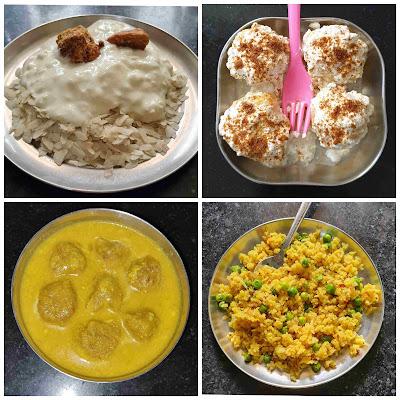 Bihari Foods