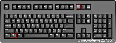 عمل سكرين شوت لشاشة الحاسوب بنقرة واحدة
