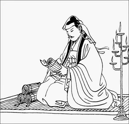 ฟ่านหลี (Fan Li: 范蠡) / เถาจูกง (Tao Zhu Gong: 陶朱公)