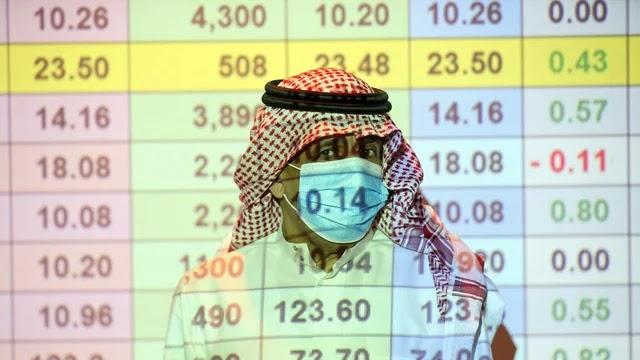 """سوق الأسهم السعودية يسجل """"أعلى إغلاق"""" منذ 2008"""