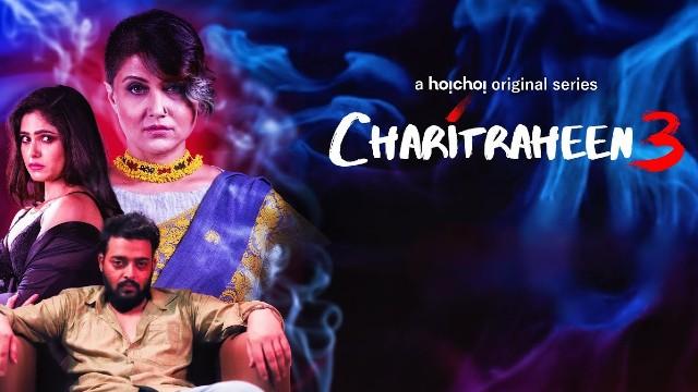 Charitraheen 3 Poster