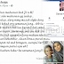 """Sarawak Takde Makanan Sedap, Menangis Duduk Lama Di Sini !"""