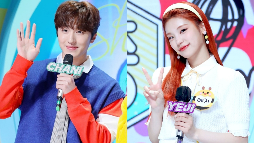 SF9's Chani and ITZY's Yeji Say Goodbye as 'Music Core' MCs