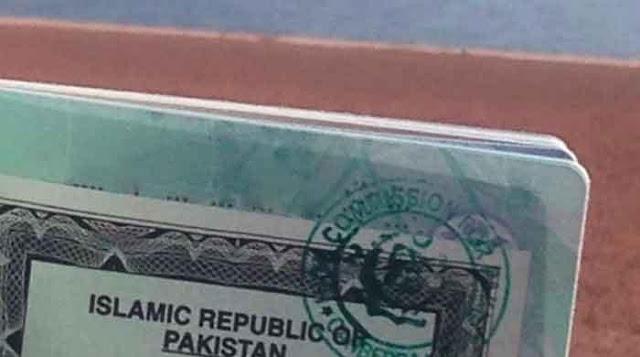 Pakistan Mulls Easing Visa Rules For 66 Countries