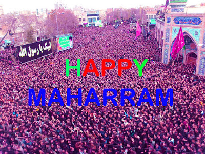 What is Muharram? Why do muslim mourn on this day,What is Muharram?