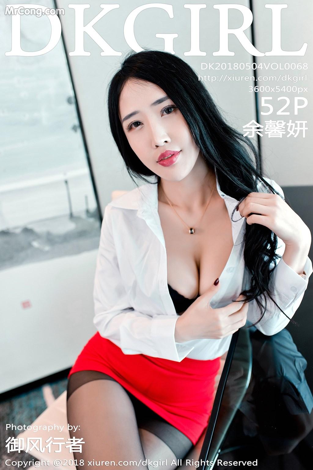 DKGirl Vol.068: Người mẫu Yu Xin Yan (余馨妍) (53 ảnh)
