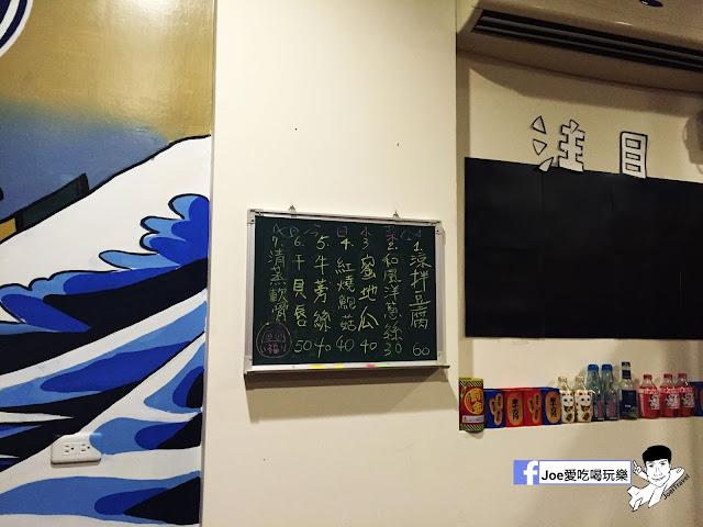 IMG 8600 - 【台中美食】火曜拉麵 漢口路上充滿日式風味的平價拉麵 | 日式拉麵 | 火曜拉麵 | 和歌山拉麵| 豚骨拉麵| 味噌拉麵 | 台中美食 |