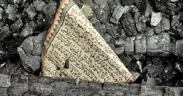 Viral Foto Al-Qur'an Utuh di Tengah Puing Kebakaran Rumah