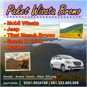 Rental Mobil dan Sewa Mobil di Malang dan Surabaya Via NAYFA Trans Terbaik