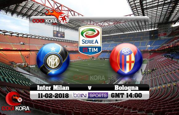 مشاهدة مباراة إنتر ميلان وبولونيا اليوم 11-2-2018 في الدوري الإيطالي