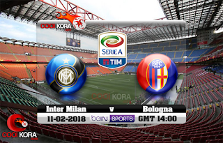 بث حي HD مشاهدة مباراة إنتر ميلان وبولونيا بث مباشر اليوم 11-2-2018 في الدوري الإيطالي