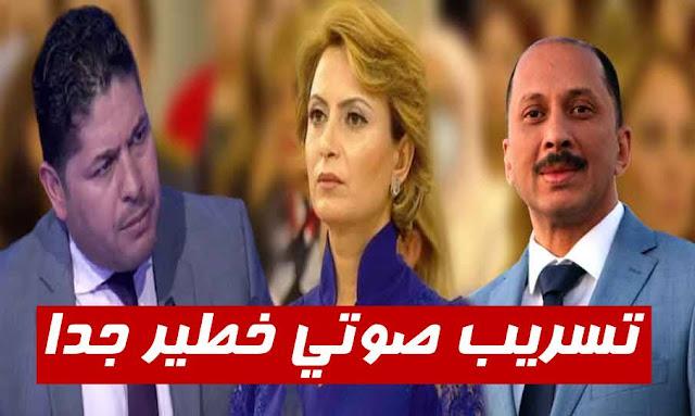تونس : فضيحة ... تسريب صوتي خطير جدا من محمد عمار يمسّ من زوجة رئيس الجمهورية قيس سعيد !