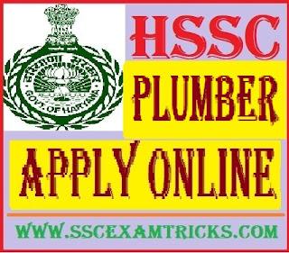 HSSC Plumber Vacancy