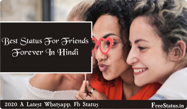 Best-Status-For-Friends-Forever-In-Hindi