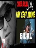 Cheb Bilal 2018 Yak C'est Ma Vie