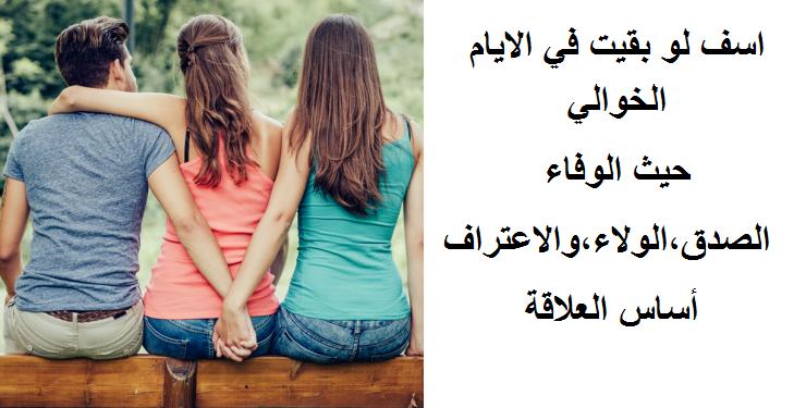 7 أسباب : لماذا يقع الرجال المتزوجين في حب النساء الأخريات