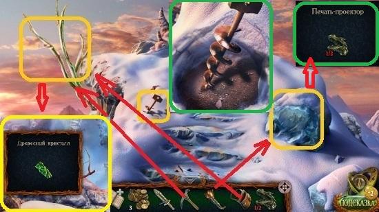 молотком разрушаем дерево, огненным скипетром на лед и берем предметы в игре затерянные земли 5