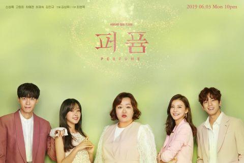 Phim nước hoa bí ẩn Hàn Quốc 2019