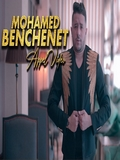 Mohamed Benchenet 2020 Appel Video