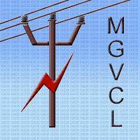 MGVCL 2021 Jobs Notification of Vidyut Sahayak Posts