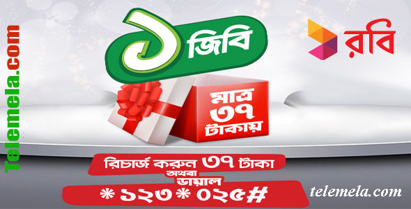 robi 1gb internet 30tk
