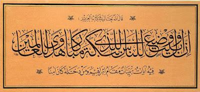 Kaligrafer Makkah Mukhtar Alam
