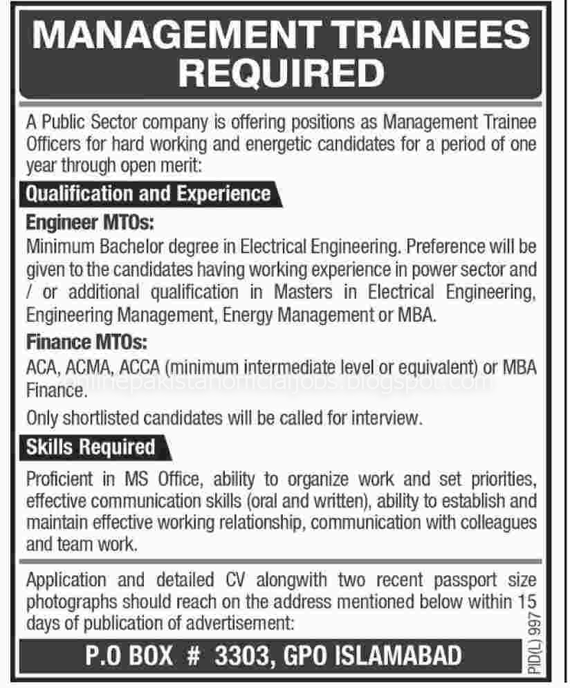 Trainee Officer Jobs in Islamabad 2016