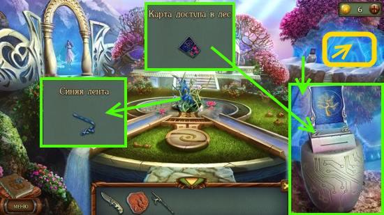вручение карты доступа в лес для дальнейшего прохождения в игре наследие 3 дерево силы