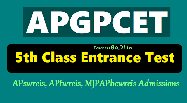 apgpcet 2018 5th class entrance test apswreis,aptwreis,mjpapbcwreis admissions,apgpcet online application,last date for apgpcet apply,apgpcet entrance date,apgpcet hall tickets,apgpcet results