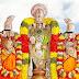 శ్రీ శ్రీనివాస (శ్రీ వెంకటేశ్వర) గద్యం
