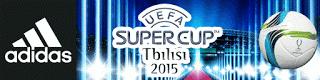 Uefa Supercup Ball 2016 Pes 2013