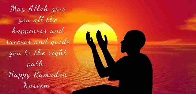 ramadan kareem 2021quotes wishes
