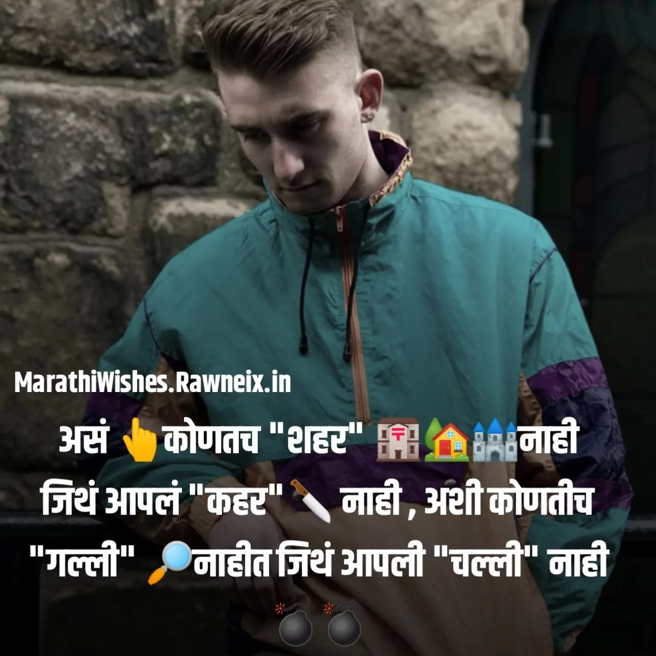 Marathi Attitude Status For Boy