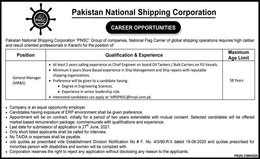 MRSPNSC@hrspl.com.pk - Pakistan National Shipping Corporation (PNSC) Jobs 2021 in Pakistan