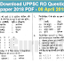 Download UPPSC RO ARO Question paper 2018 PDF - 08 April 2018