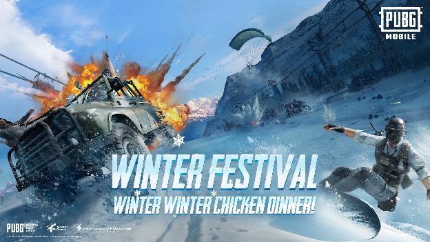 عودة مود الجليد في لعبة ببجي موبايل وموعد النزول